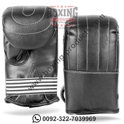 Custom Bag Gloves