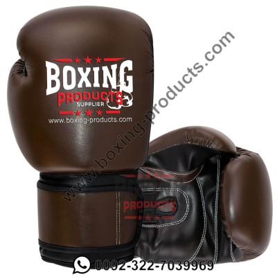Pro Fight Gloves